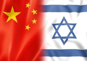 US may Likely to Remain Ally Despite Israel-China Relations, Offers Infrastructure Projects