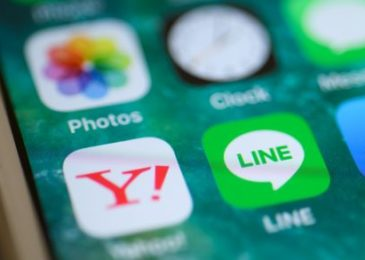 Yahoo Japan and Line Corp affirm merger agreement